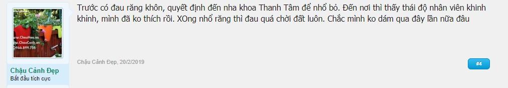 Nha khoa Thanh Tâm Nha Trang có tốt không