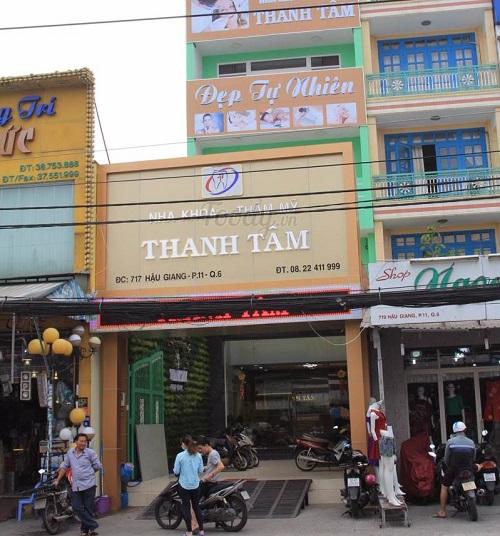 Nha khoa Thanh Tâm Sài Gòn